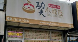 Kung-Fu-Xiao-Long-Bao-Chinese-Restaurant
