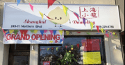 [REVIEW] SHANGHAI DUMPLING, Little Neck, NY