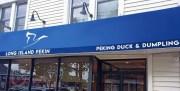 [REVIEW]  Long Island Pekin, Babylon, NY