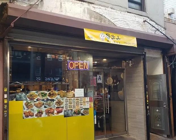Mr-Bun-Chinese-Restaurant-Brooklyn