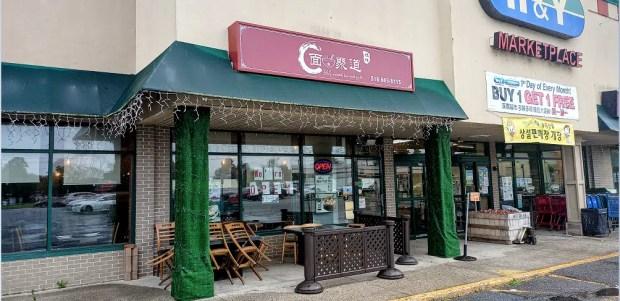 365-Noodle-Bar-Grill-Exterior