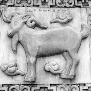 sheep chinese zodiac