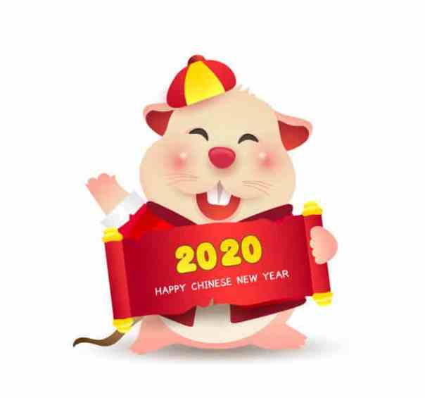 Chinese New Year 2020 Animal Clip Art - Free Home ...