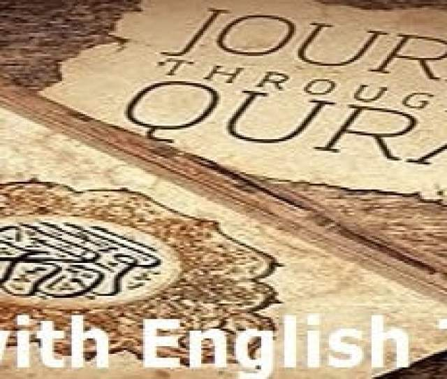 Download Free Audio Quran Mp3 With English Translation | Download