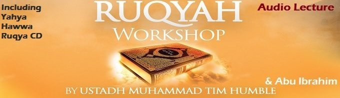 Ruqya Course – Audio / MP3 Lecture