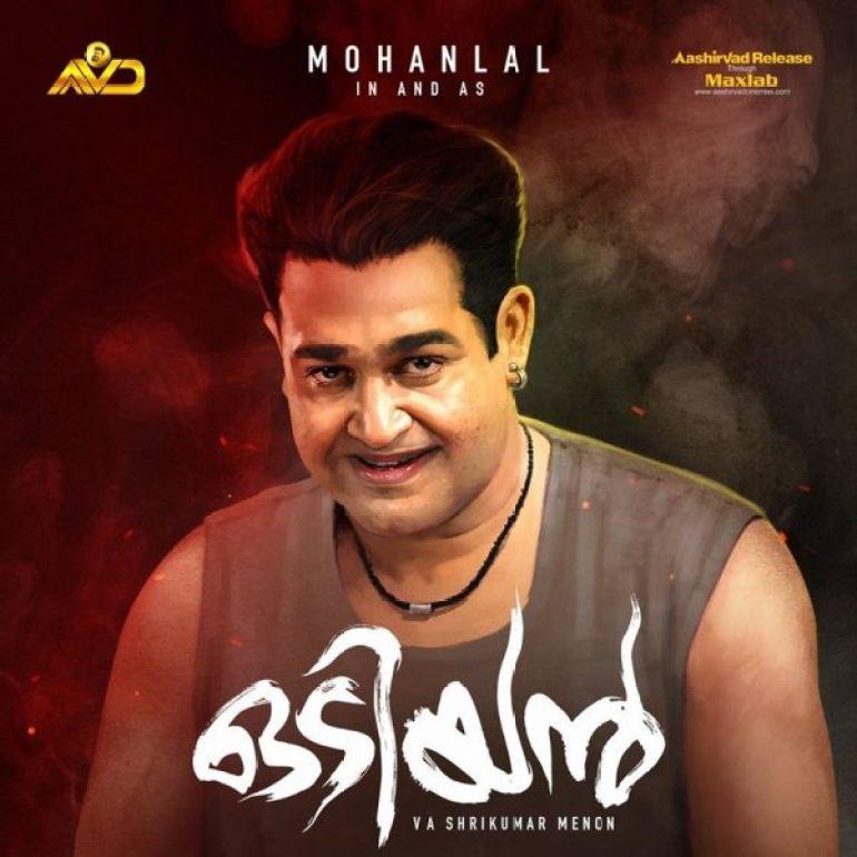 10 Upcoming Malayalam Movies In 2018 Worth Waiting For