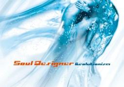 Soul Designer - Evolutionism - Third Ear Recordings