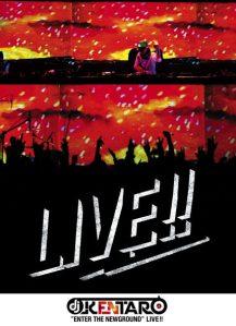 DJ Kentaro - Enter The Newground Live!