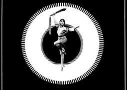 Geste - Jaw Breaker - Equinox Records