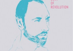 Fink – Sort of Revolution EP