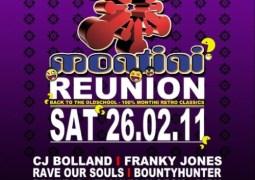 La prochaine Montini Reunion ce 26 février 2011