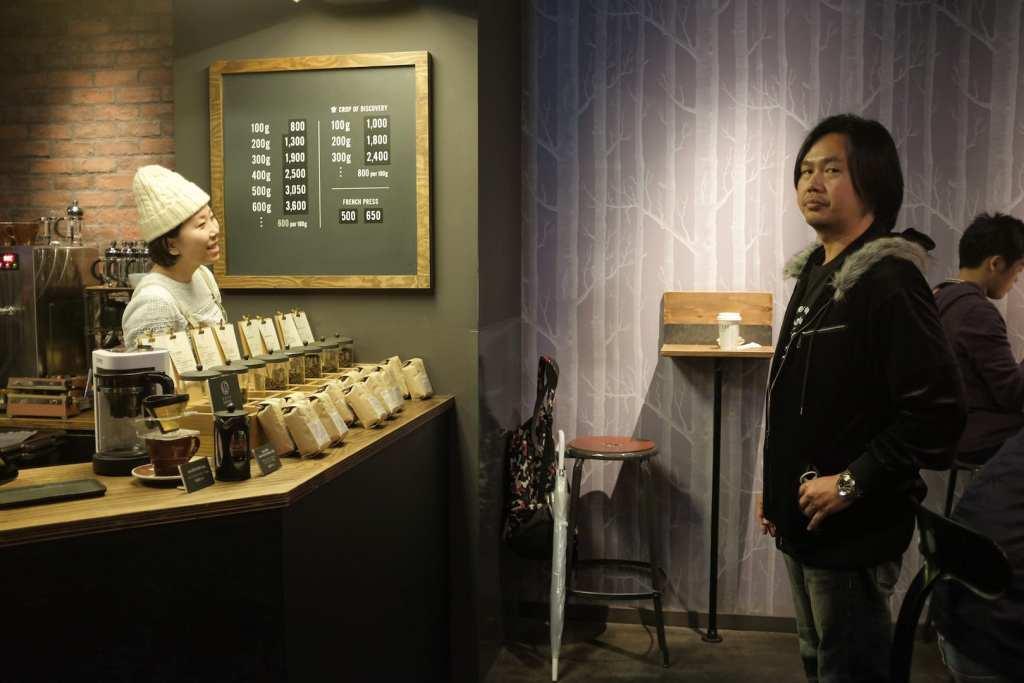 barista in Tokyo