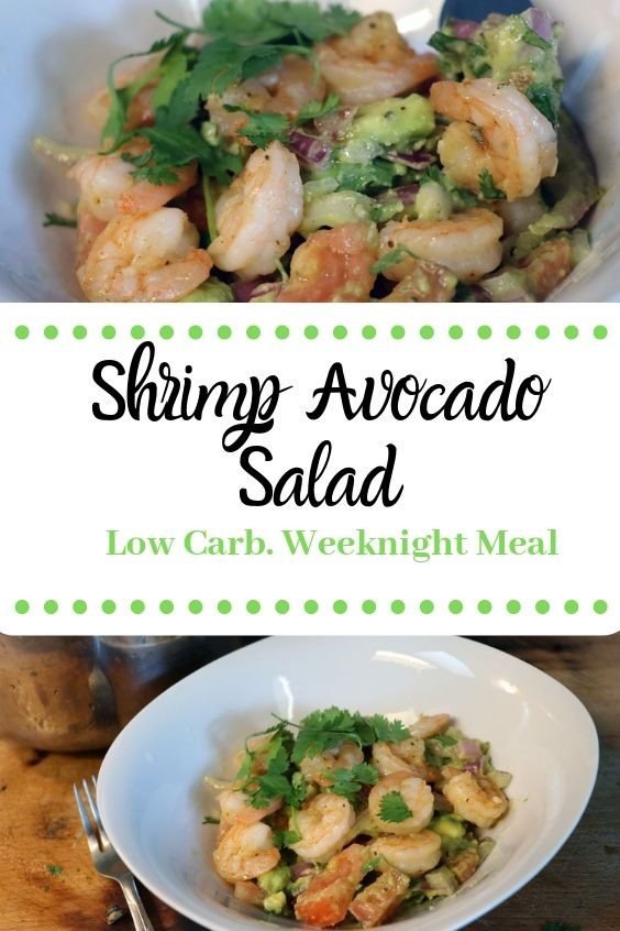 Ready in under 15 minutes, this shrimp avocado salad is a simple and delicious healthy weeknight meal! Low Carb Keto friendly shrimp and avocado salad.