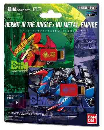 Bandai Mobile LCD Toy - Digimon Vital Bracelet DIMCard Set Vol.3 Hermit in the Jungle & Nu Metal Empire