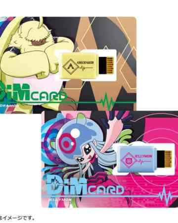 Bandai Mobile LCD Toy - Digimon Vital Bracelet DIMCard -V2- Angoramon & Jellymon