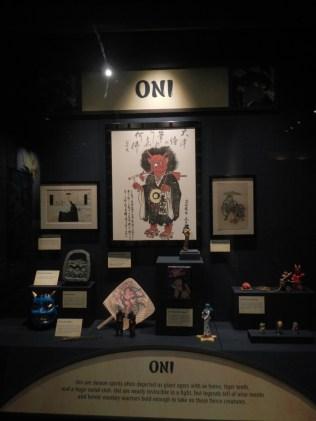 Japan Pavilion Oni Epcot