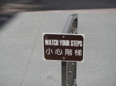 Lost in translation? Chinatown, LA