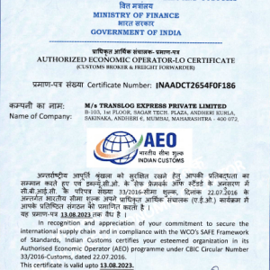 Translog Express Private Limited have been accredited with AEO Certification