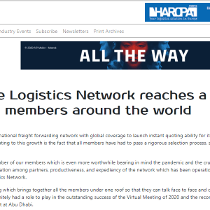 The Cooperative Logistics Network is on the AJOT news!