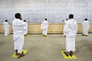 Eid al-Adha celebrations around the world impacted by coronavirus pandemic