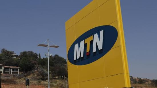 How to check MTN data balance