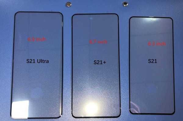 Samsung Galaxy S21 displays