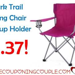 Ozark Folding Chair Leather Butterfly Covers Australia Trail With Cup Holder Only 5 37