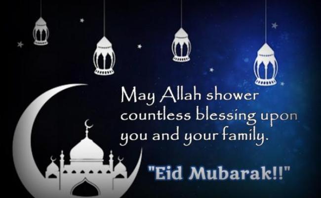 Eid Ul Fitr Mubarak Wishes 2020 Happy Eid Mubarak Quotes