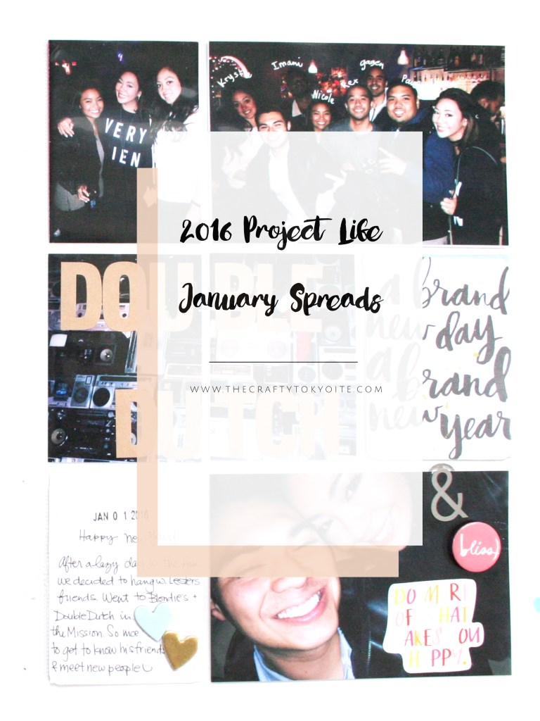 2016-project-life-january-spreads-pinterest
