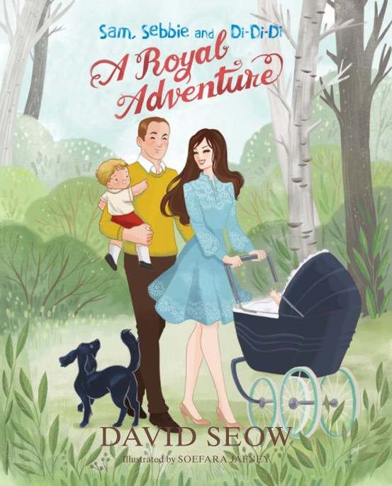 'A Royal Adventure' includes both Prince George and Princess Charlotte. Epigram