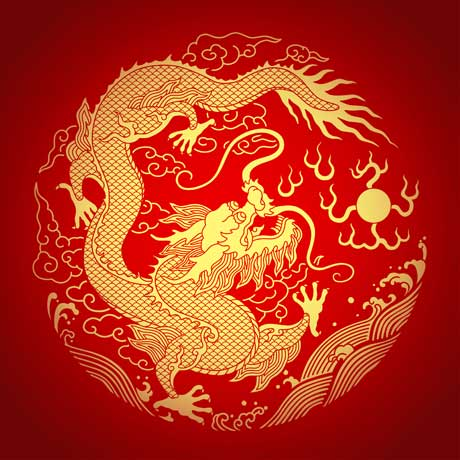 chinese dragon 460 the