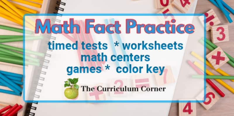 free math fact practice