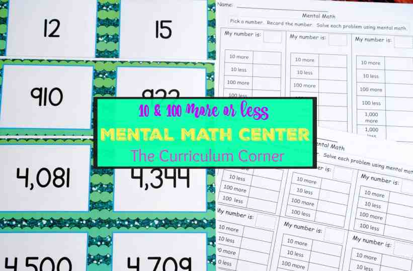 FREEBIE!!!! Math Center for Mental Math Collection FREE from The Curriculum Corner