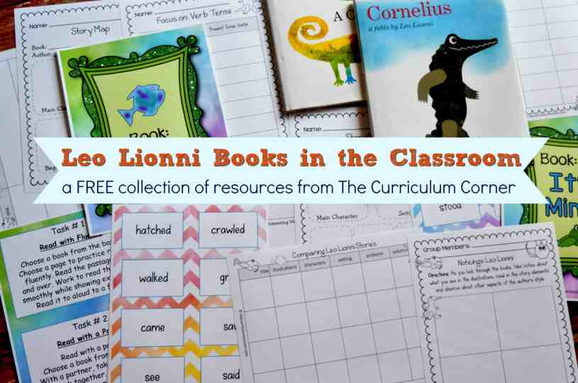 FREE Leo Lionni Resources from The Curriculum Corner FREEBIE