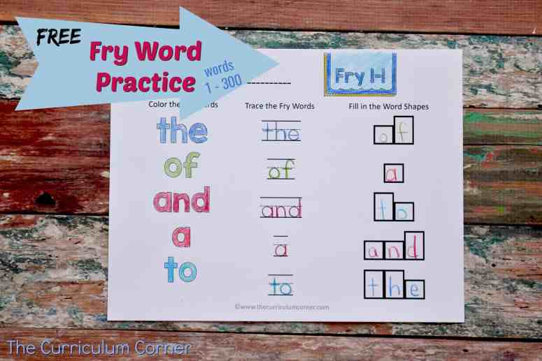 FREE Fry Word Worksheets / Practice Pages from The Curriculum Corner | Sight Words