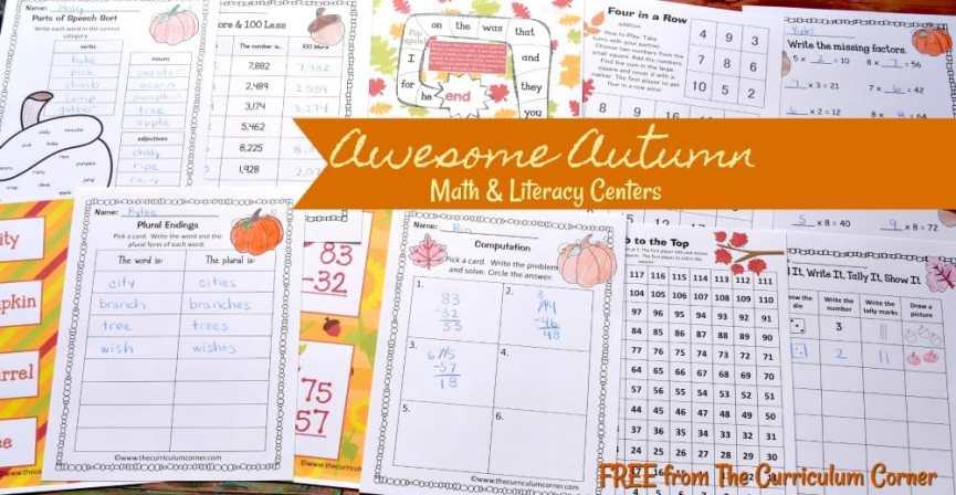 FREE fall math & fall literacy center activities from The Curriculum Corner 4