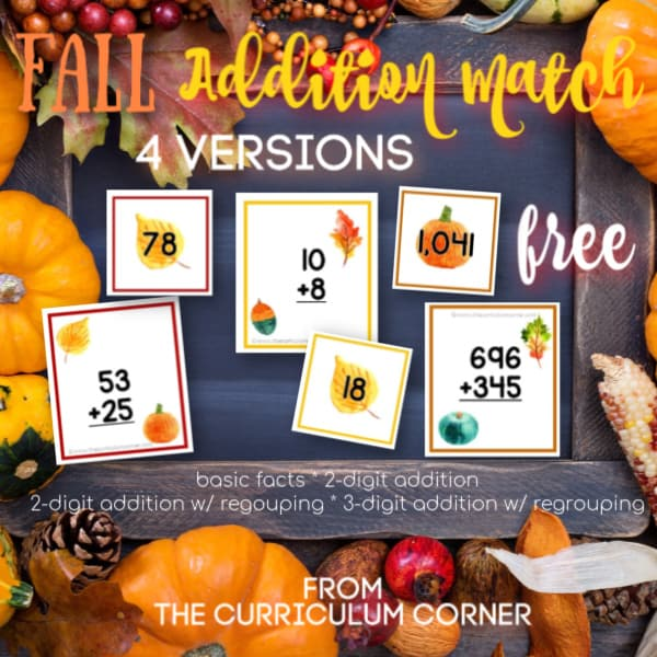 Fall Addition Match (w/ and w/out regrouping)