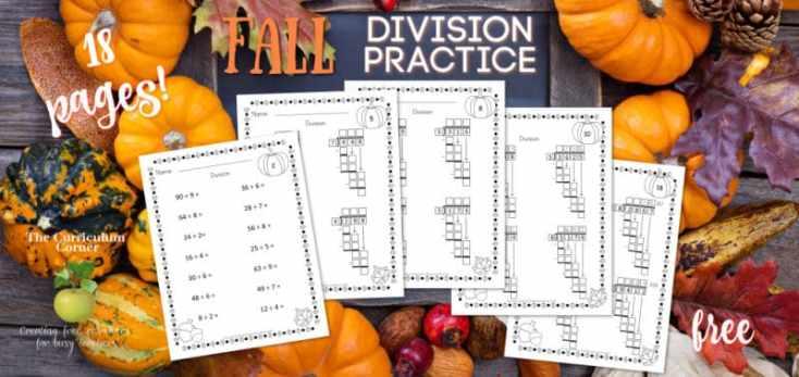 Fall Division Worksheets
