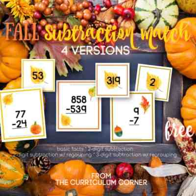 Fall Subtraction Match (w/ and w/out regrouping)