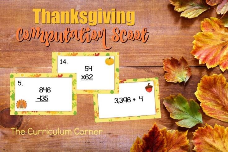 Thanksgiving Computation Game