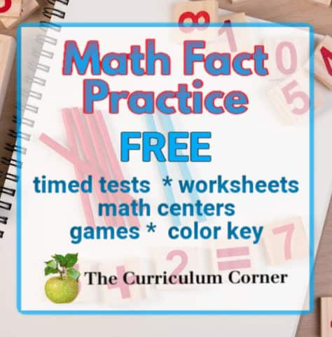 free math fact practice from The Curriculum Corner