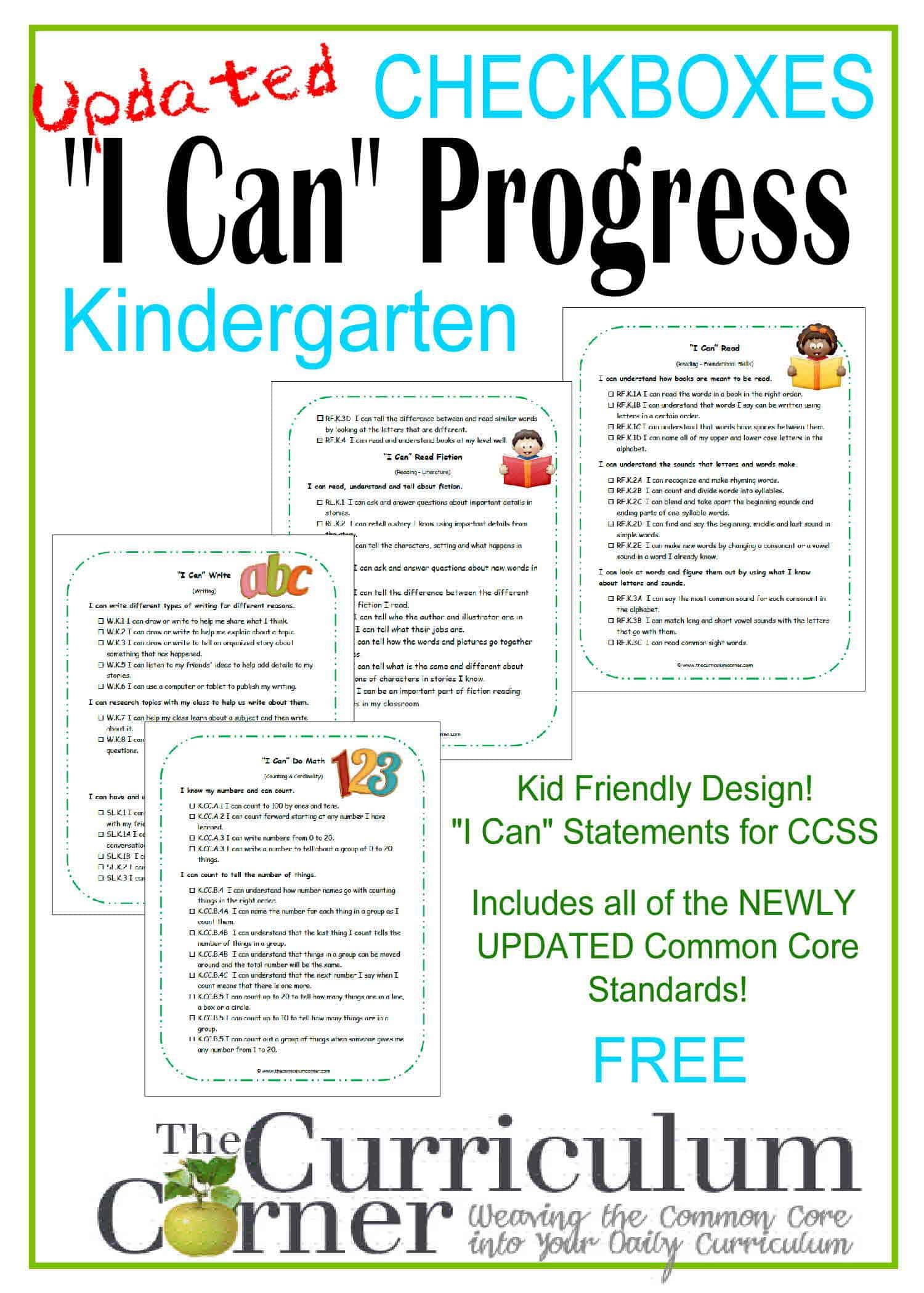 Kid Clip Art I Can Statements Kindergarten Ccss Checkboxes