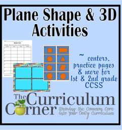 Plane \u0026 3D Shapes Activities - The Curriculum Corner 123 [ 1500 x 1500 Pixel ]
