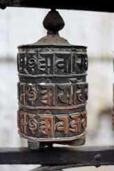 Nepal 030