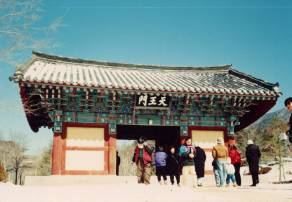 Korea 011