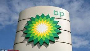 BP, Reliance sanction second phase of integrated KG D6 development