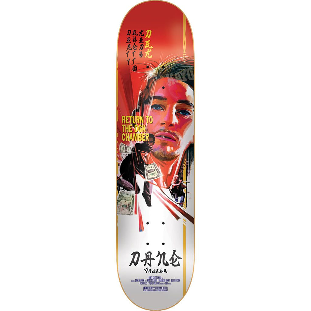 Kung Fu Series Dgk Skateboards 12