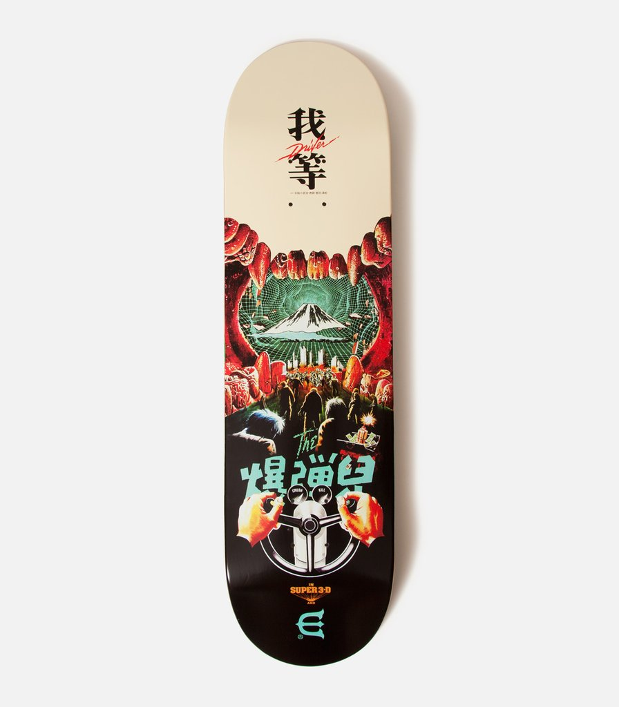 Evisen Skateboards New Series 2