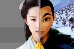 Live-action Mulan: Liu Yifei (刘亦菲)