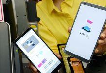 lg-wallet-app